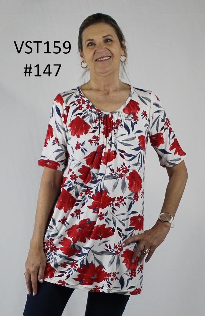 VST159 #147